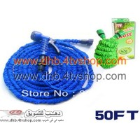خرطوم إكس هوز او هوس السحري 50 قدم 15 متر magic hose خرطوم xhose او expandable hose